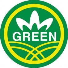 GREEN CAMEROUN